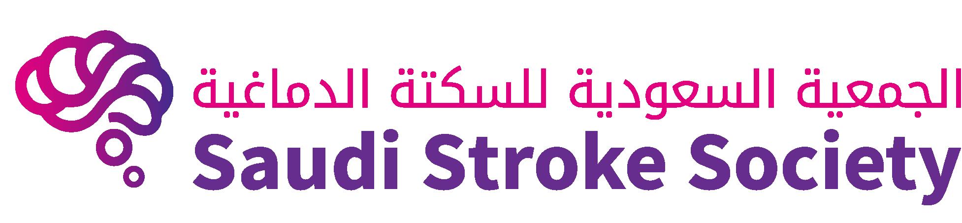 Membership - Saudi Stroke Society